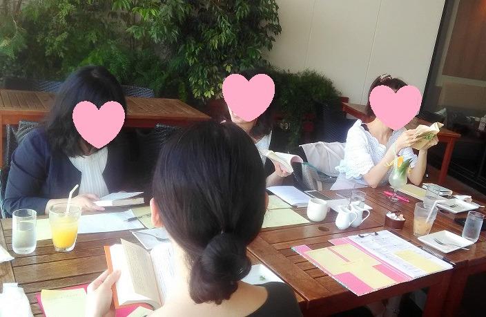 婚活♡読書会